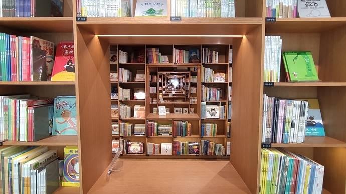 新华书店:光的空间