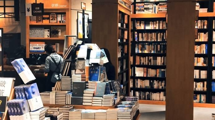 西西弗书店矢量咖啡馆